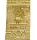 A votive stele with four registers